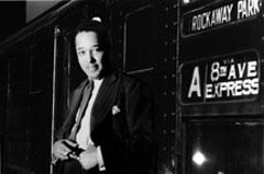 Richard Zampella Design Duke Ellington Day